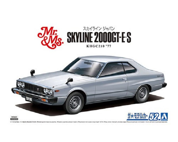 Aoshima Mr.&Ms. Nissan Skyline 2000GT-E.S