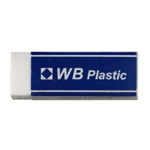 Pencil Erasers White PVC Pack 20