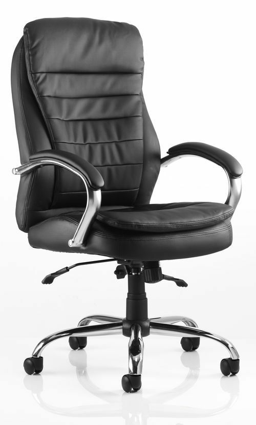 Rocky Luxury Executive Leather High Back Managers Chair