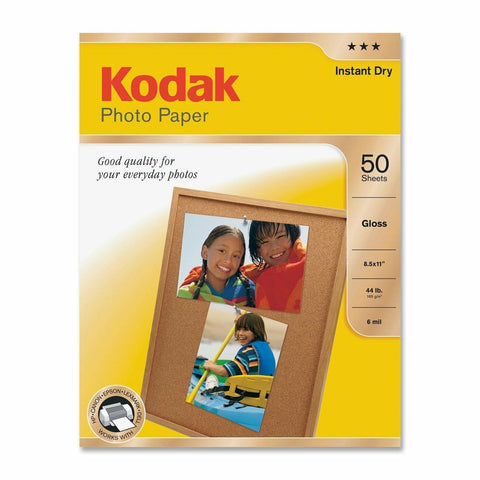 Kodak Premium A4 180gsm Photo Gloss Paper 20 Sheets- Inkjet Printer