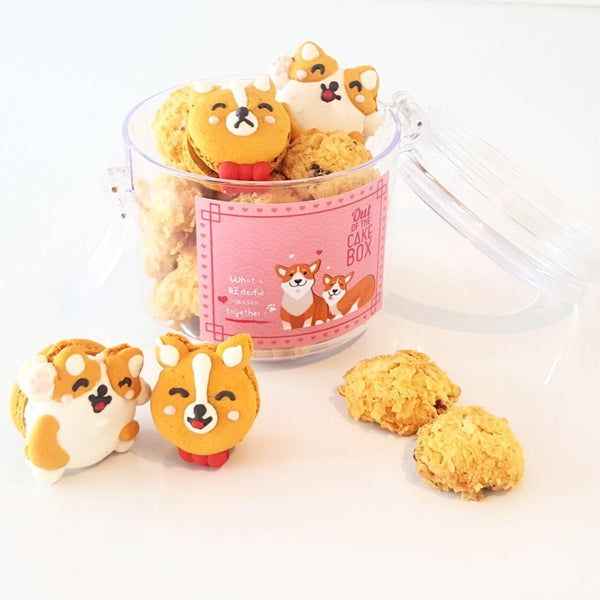 Low GI Cornflake Pearl and Corgi Macaron Set