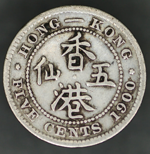Hong Kong. 5 cents. 1900