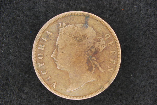 Straits Settlements. One cent. 1888.