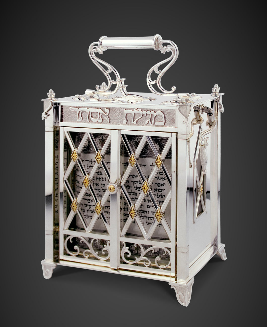 Megillah Display case