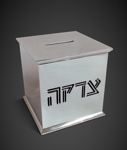 The Cube Charity box