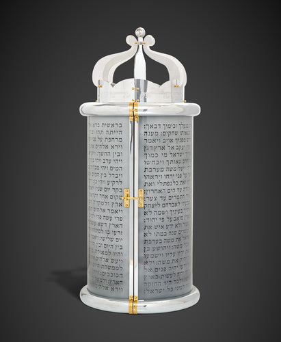 The Sephardic Qumran Torah