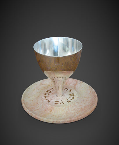 The Pedestal Havdalah Cup