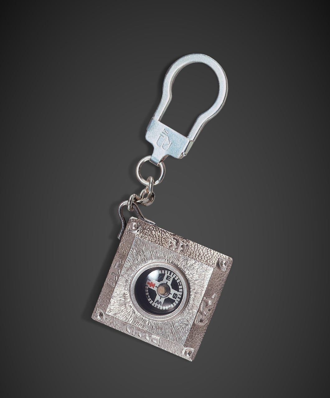 The Mizrach Key Ring