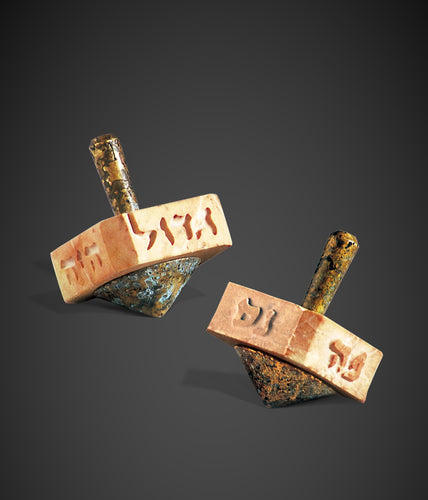 The Hasmonean Dreidel