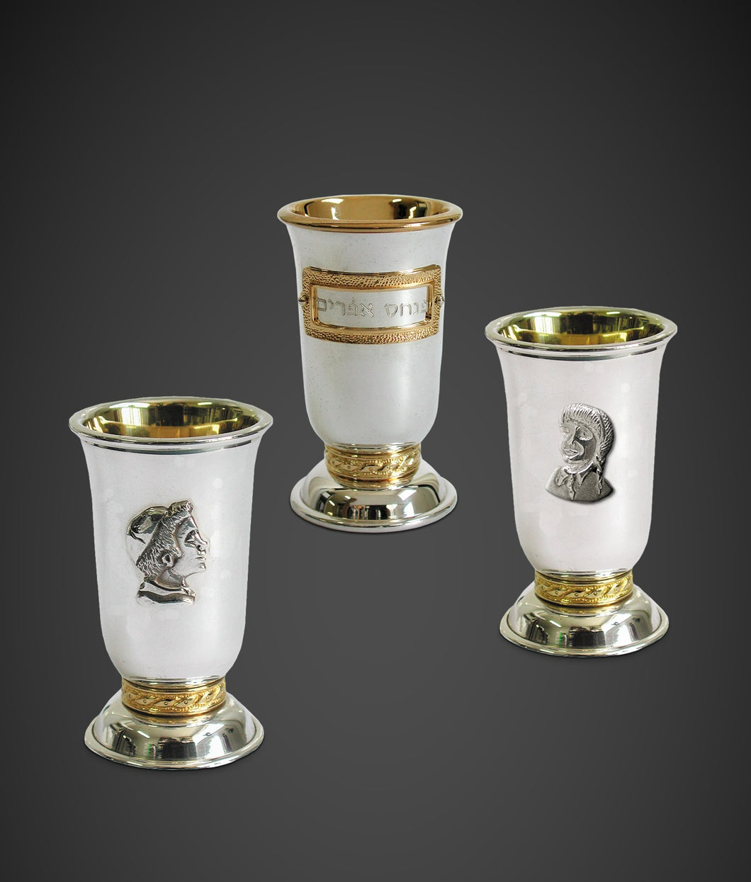 The Little Boy-Girl Kiddush Cup