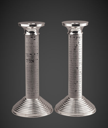 The Glass Pillars of Light Candlesticks