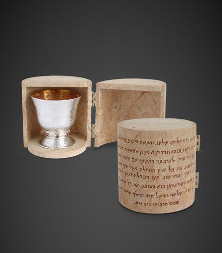 The Rivers of Eden Cup