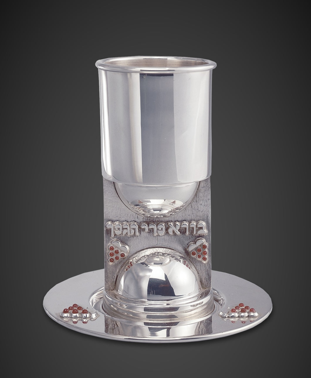 The Rubies Kiddush Cup