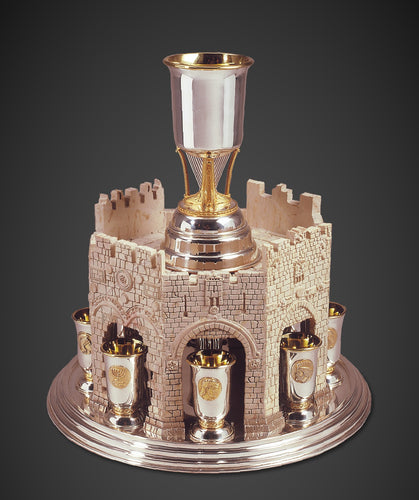 The Jerusalem stone Heritage Fulfilling Cup