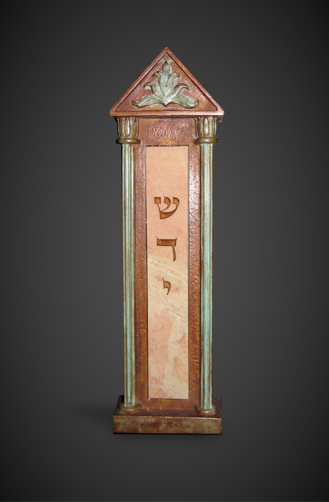 The Greek Door Mezuzah