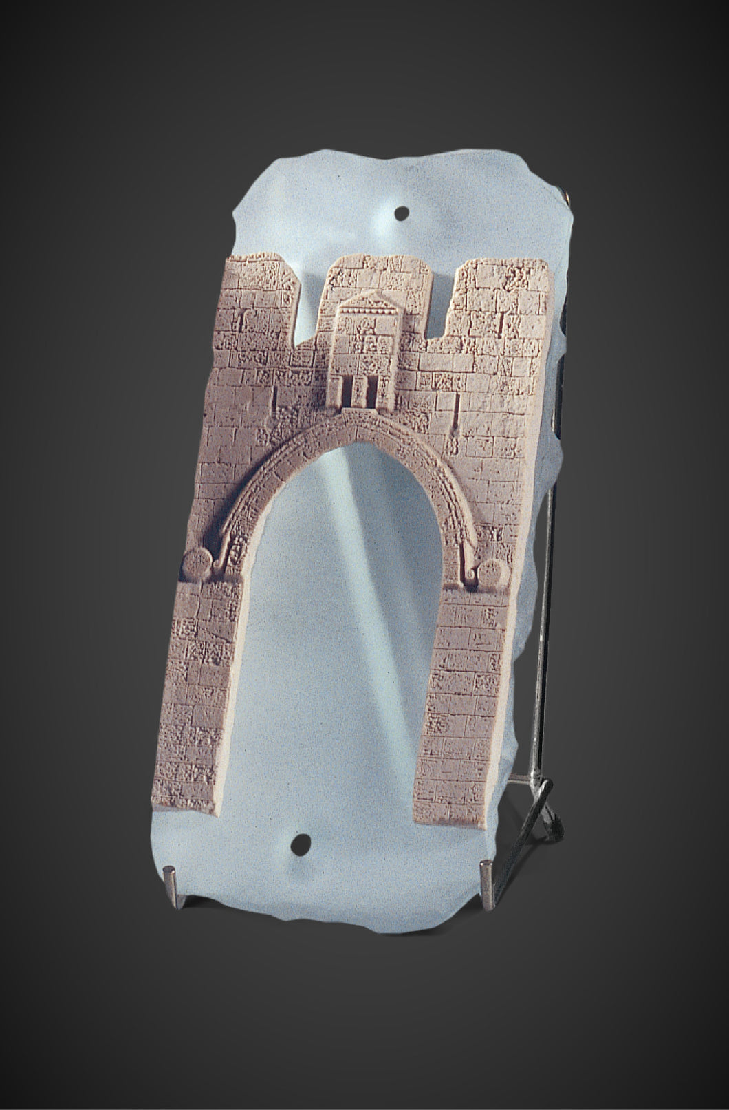The Jerusalem Gate Mezuzah