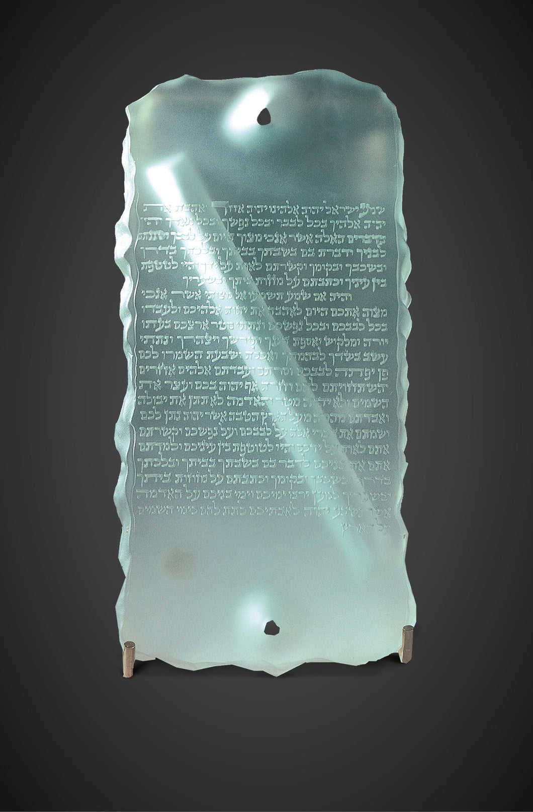 The Shema on Glass Mezuzah