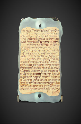 The Shema on Stone and Glass Mezuza