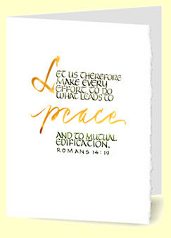 CE-017 Do What Leads to Peace (Rom 14:19)
