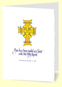 CS-005 Baptism/Chrismation (Celtic Cross)