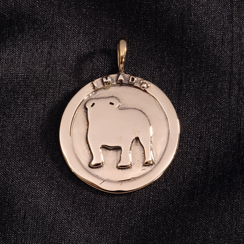 Bull Dog Keychain