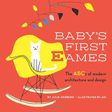 ベビー・ファースト イームス絵本 Baby's First Eames: From Art Deco to Zaha Hadid
