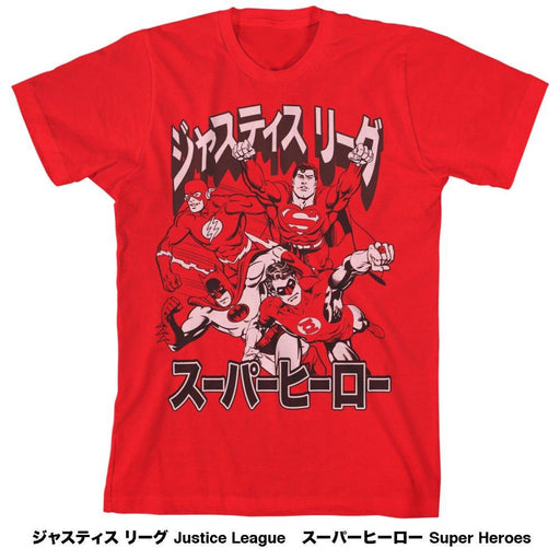 ジャスティスリーグ ボーイズ T-シャツ  DC Comics Justice League Japanese Text Boys T-Shirt - Zacca store