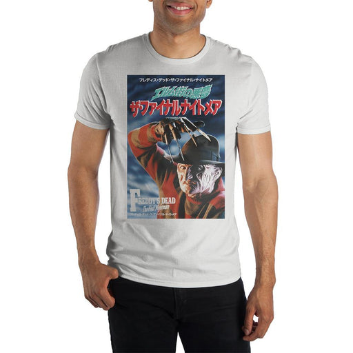 エルム街の悪夢 メンズT-シャツ  A Nightmare On Elm Street Freddy's Dead: The Final Nightmare Short-Sleeve T-Shirt - Zacca store