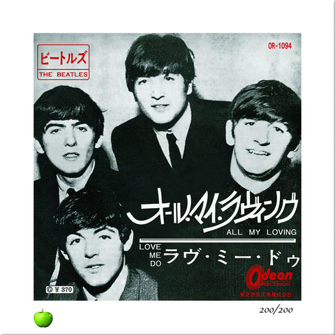 Love Me Do Limited Edition Lithograph