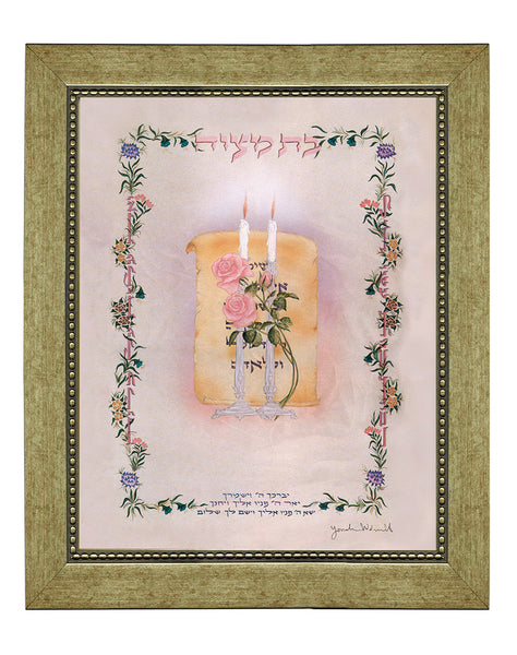 Bat Mitzvah Scroll