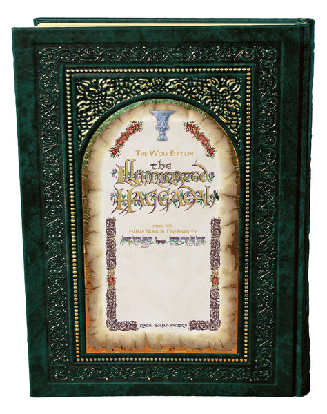 The Illuminated Haggadah - The Wolf Classic Edition