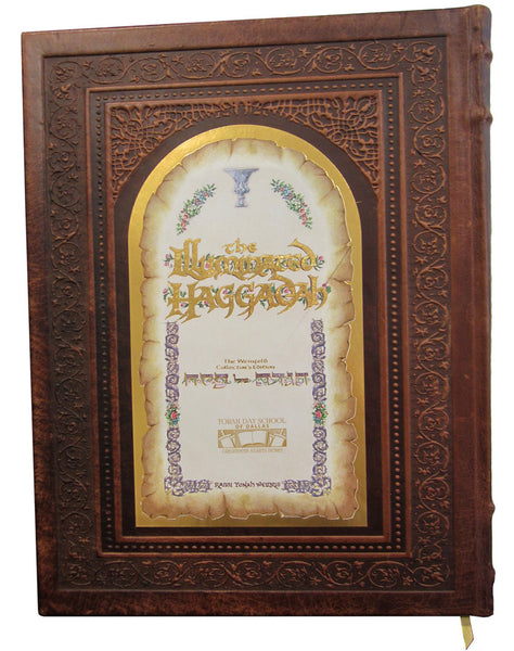 Illuminated Haggadah - with Your School/Organization's Logo
