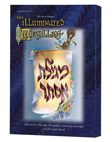 The Illuminated Megillah - The Gindi Edition