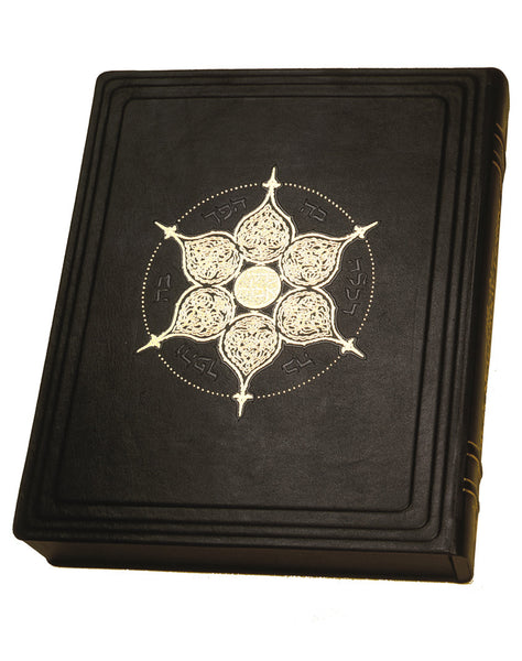 The Illuminated Pirkei Avot Collector's Edition
