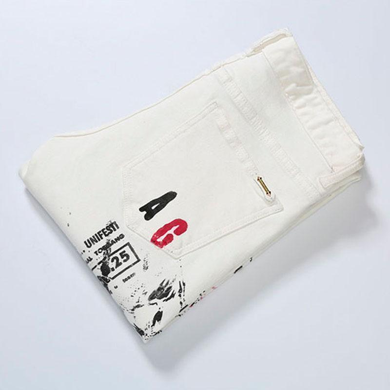 White Wolf Printed Elastic Slim Fit Denim Jeans - The Black Ravens