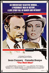 Movie Poster - Next Man (1976)  - Original Film Art - Vintage Movie Posters