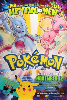 Pokemon the First Movie (1999)