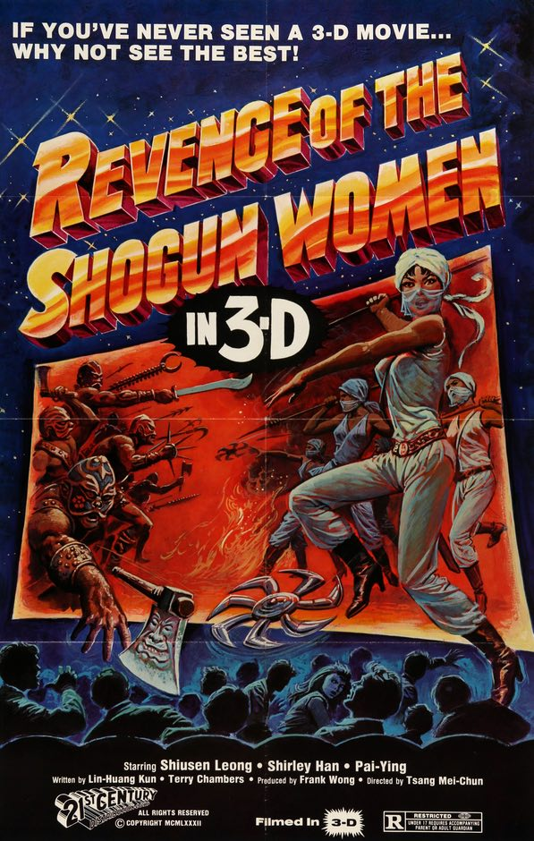 Revenge of the Shogun Women (1977)
