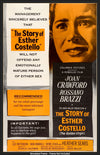 Movie Poster - Story of Esther Costello (1957)  - Original Film Art - Vintage Movie Posters