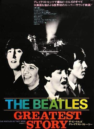 Beatles Greatest Story (1978)