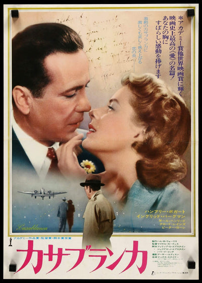 Casablanca (1942)-Original Film Art - Vintage Movie Posters