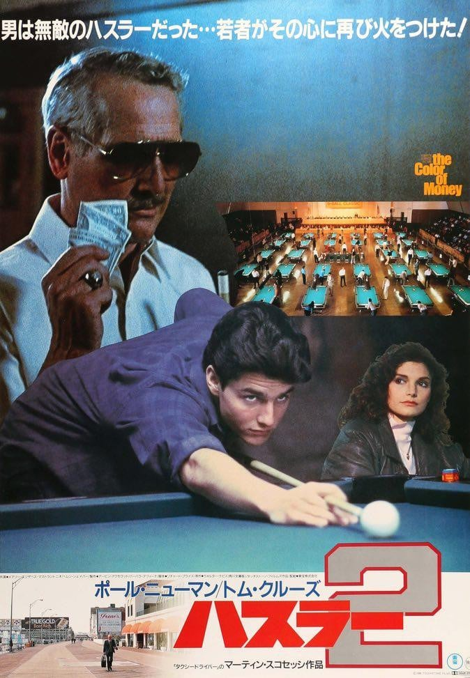 Color of Money (1986)