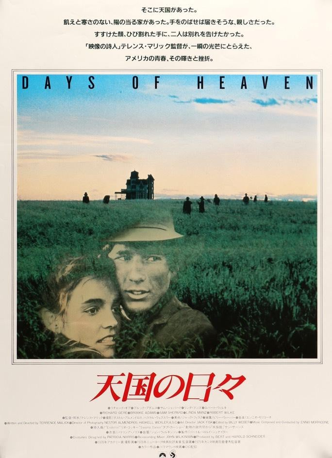 Days of Heaven (1978)