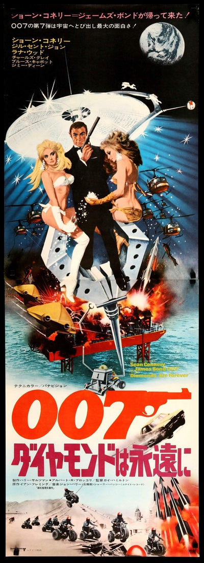 Diamonds Are Forever (1971)-Original Film Art - Vintage Movie Posters