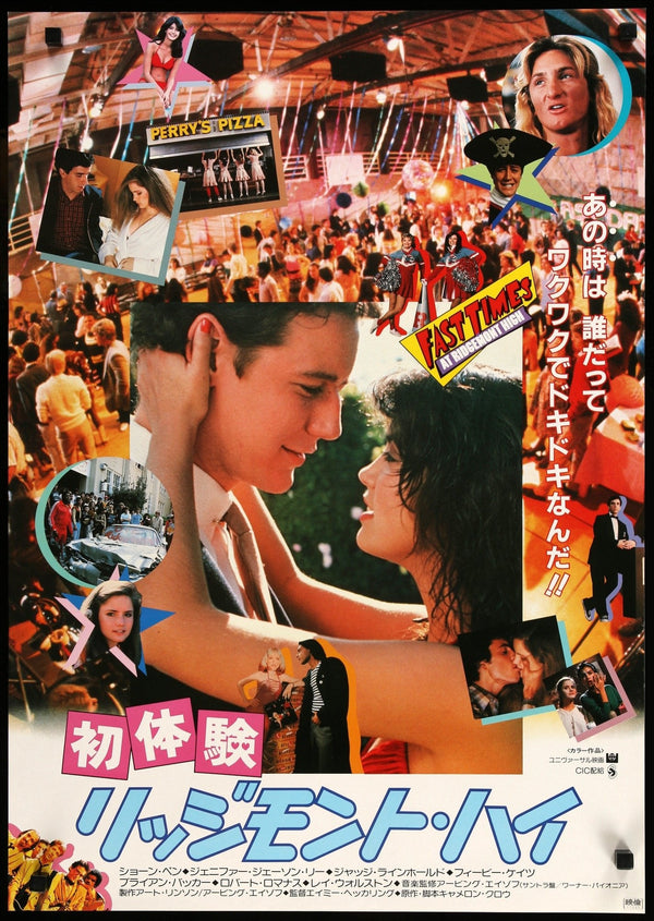 Watch Fast Times at Ridgemont High | Prime Video