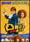 Austin Powers in Goldmember (2002)-Original Film Art - Vintage Movie Posters