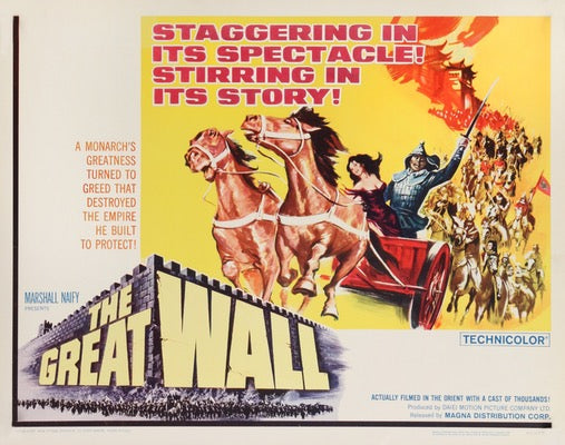 Great Wall (1962)