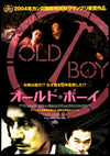 Movie Poster - Oldboy (2003)  - Original Film Art - Vintage Movie Posters