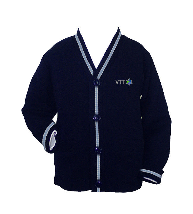 TALMUD TORAH CARDIGAN WITH PIPING, YOUTH