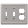Chelsea Brushed Nickel Steel - 2 Toggle / 1 Duplex Outlet Wallplate - Wallplate Warehouse